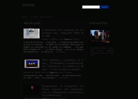 diaforos.blogspot.gr