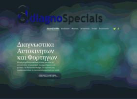 diagnospecials.gr