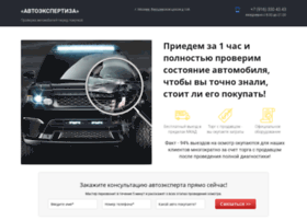 diagnostika-avtomobiley.com