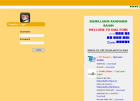 dial2bd.net