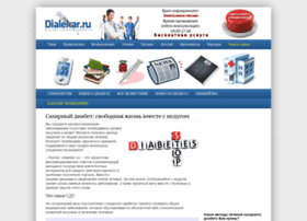 dialekar.ru