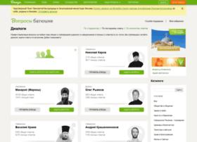 dialog.elitsy.ru