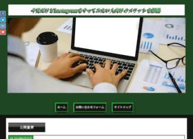dialuno.com