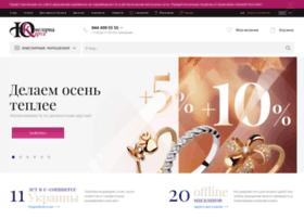 diamant.kiev.ua