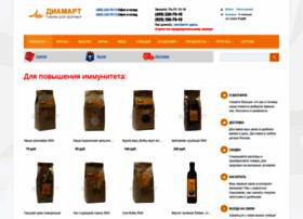 diamart.info