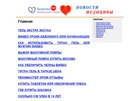 diamiss.ru