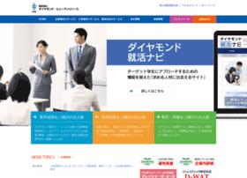 diamondhr.co.jp