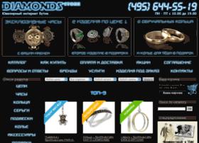 diamonds-store.ru