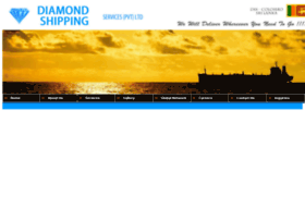 diamondshipping.lk
