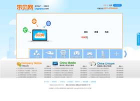 dian.logopay.com