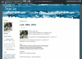 diana-ledi.livejournal.com