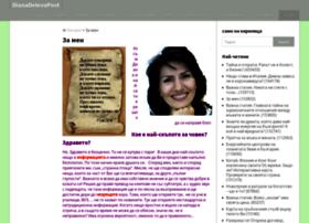 dianadeleva.com