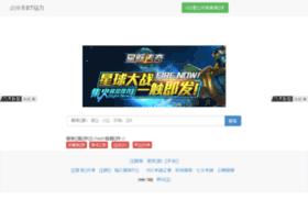 dianfenxiang.com