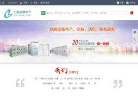 diangui.org