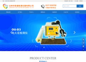 dianhuohuajianceyi.com