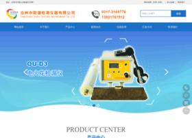 dianhuohuajianlouyi.com