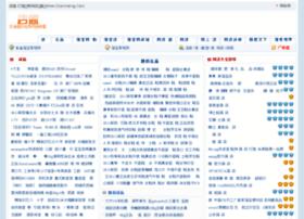 dianmeng.com