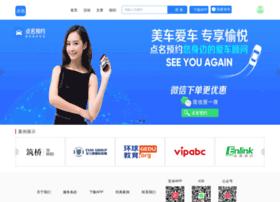 dianming.com