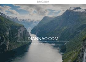 diannao.com