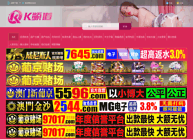 dianpuzs.com