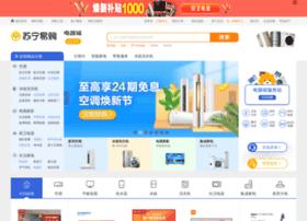 dianqi.suning.com