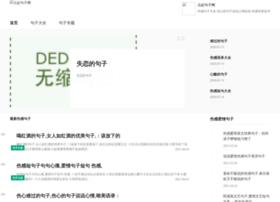 dianqi315.com