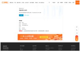 dianshi.com