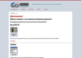 diantel.ru