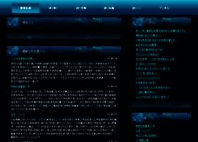 dianwanzhijia.com