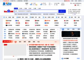 dianwo.com