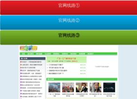 dianyingshoufa.com