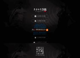 dianzhu.net