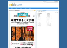 dianzibao.xkb.com.cn