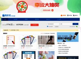 diaoyanbang.net