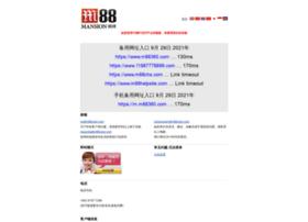 diaoyu19.com