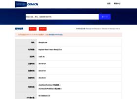 diaoyujie.com