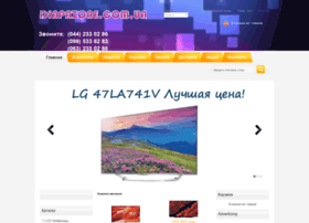 diapazone.com.ua