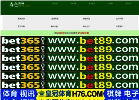 diariovitoria.com