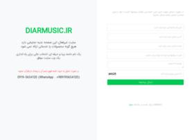 diarmusic.ir