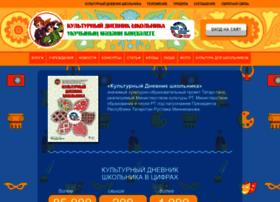 diary-culture.ru