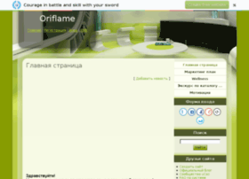 dias.ucoz.ru