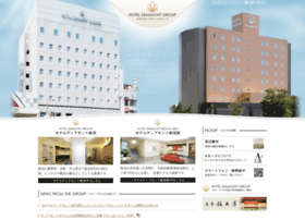 diasmont.co.jp