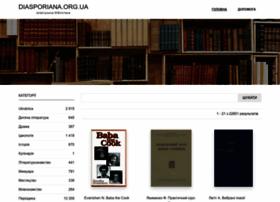diasporiana.org.ua
