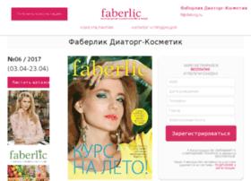 diatorg.ru