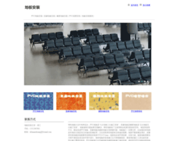 dibananzhuang.com