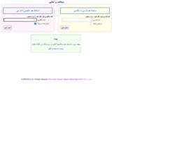 dic.amdz.com