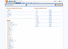 dic.koreaxin.com