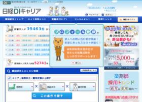 dic.nikkeihr.co.jp