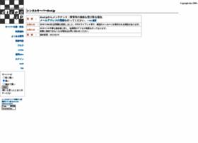 diced.jp