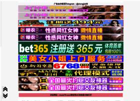 dichvusuanhadep.com